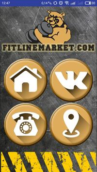 Fitline Market (Unreleased) poster
