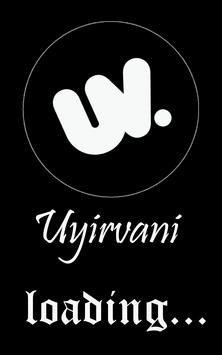 Uyirvani apk screenshot