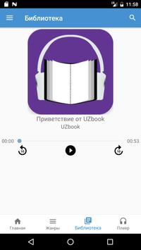 UZbook apk screenshot