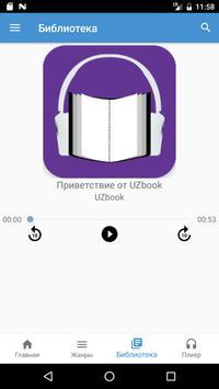 UZbook screenshot 2
