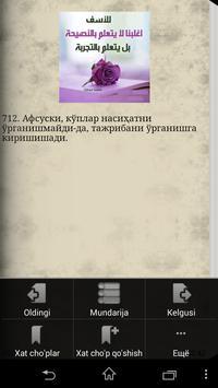 Ҳикматлар - саодатга етаклар 4 apk screenshot