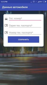 DYHXX screenshot 3