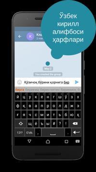 Klavus Uzbek Keyboard apk screenshot