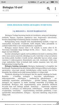 Biologiya 10-sinf screenshot 2
