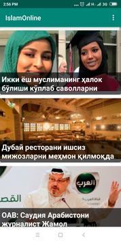 Islam Online screenshot 2