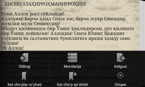 Хатми Қуръон дуоси apk screenshot