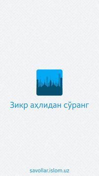 Зикр аҳлидан сўранг poster