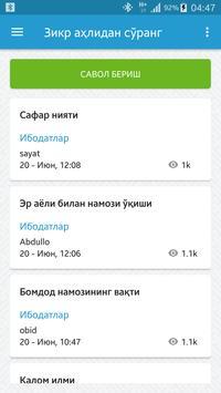 Зикр аҳлидан сўранг screenshot 1