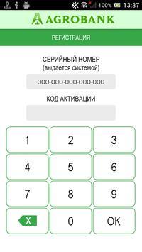 Agrobank Mobile Business apk screenshot
