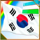 Корейсчани расмларда ўрганамиз APK