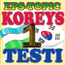 Корейс Тили Тести EPS Topic 1 APK