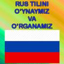 Рус тилини ўйнаб ўрганамиз APK