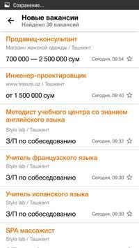 Rabota.uz - работа и вакансии apk screenshot