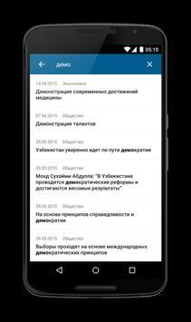 Uza.uz screenshot 1