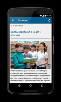 Uza.uz screenshot 2