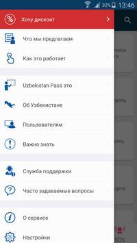 UzPass apk screenshot