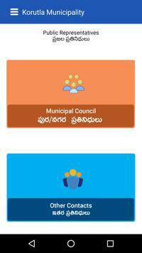 Korutla Municipality apk screenshot