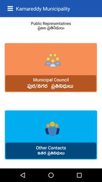 Kamareddy Municipality apk screenshot