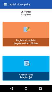 Jagtial Municipality apk screenshot