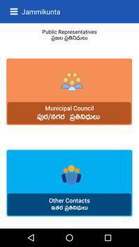 Jammikunta Nagara Panchayat apk screenshot