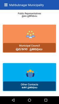 Mahabubnagar Municipality apk screenshot