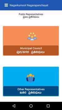 NagarKurnool Municipality screenshot 3