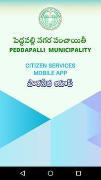 Peddapalli Municipality poster