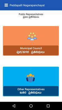 Peddapalli Municipality screenshot 4