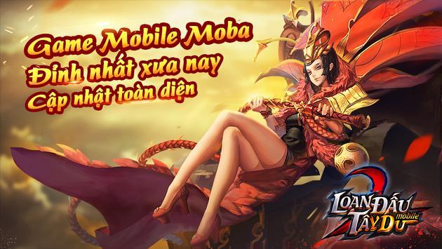 Loạn Đấu Tây Du 2 - 3V3 poster