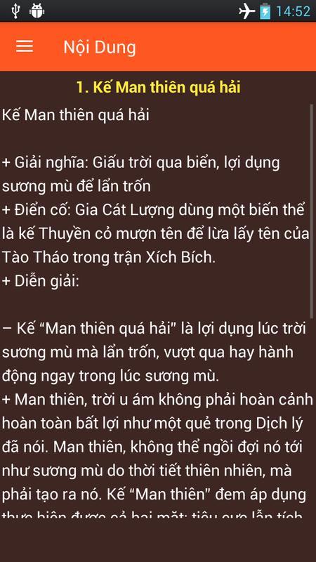 ... 36 Kế Binh Pháp Tôn Tử captura de pantalla 5 ...