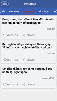 Lịch Vạn Niên - Lịch Việt screenshot 2
