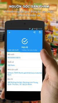 GCheck - Check Product Origin apk screenshot