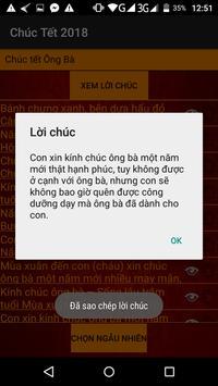 Chúc Tết 2018 screenshot 3