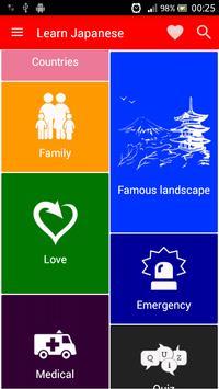Learn Japanese apk screenshot