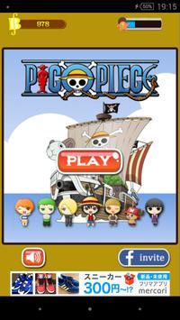 PicoPiece puzzle game Cartaz