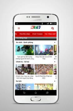 KTV screenshot 1