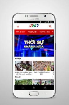 KTV screenshot 2