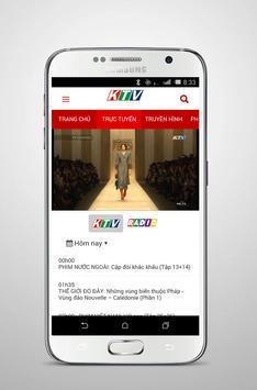 KTV screenshot 3