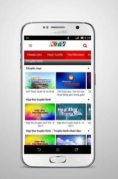 KTV screenshot 4