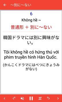 JLPT N2 Mimikara Grammar screenshot 1