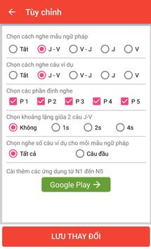 JLPT N2 Mimikara Grammar screenshot 2