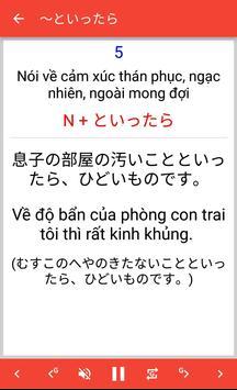 JLPT N3 Mimikara Grammar screenshot 1