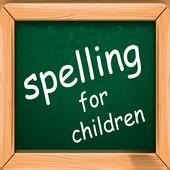 Spelling for children icon