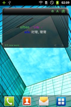 Learn Communication English screenshot 5