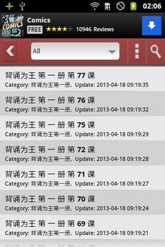 Learn Communication English screenshot 1