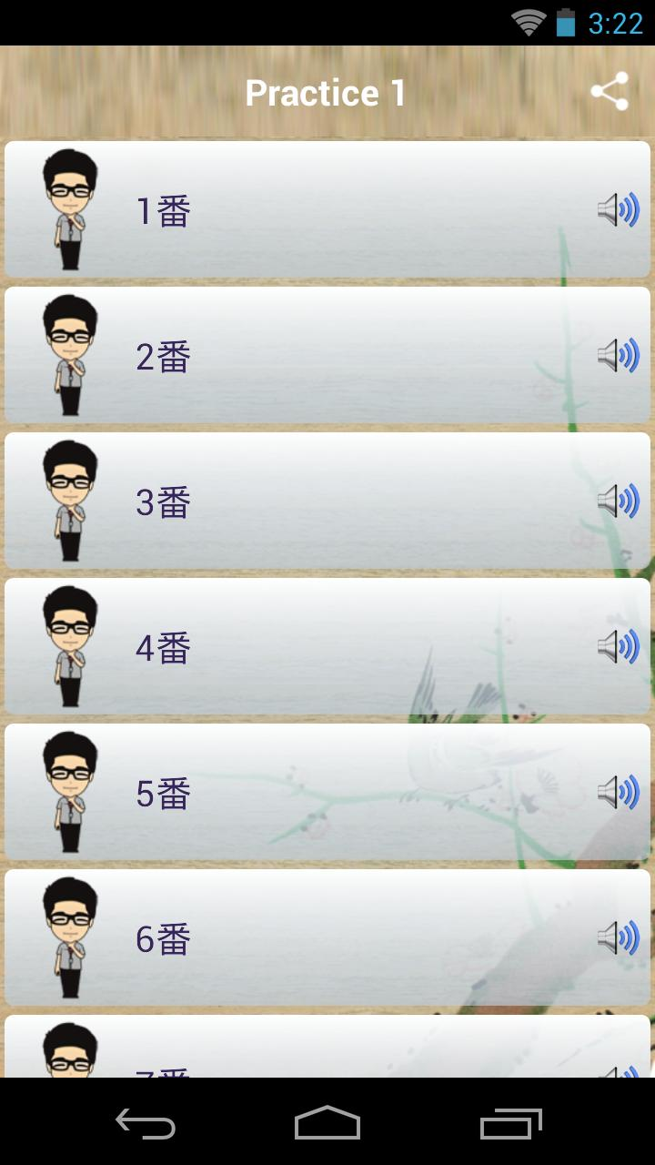 JLPT N4 Listening for Android - APK Download