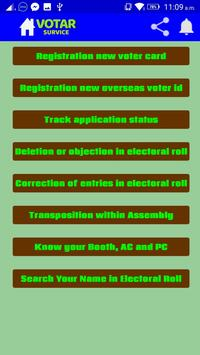 VOTAR ID CARD SURVICE poster