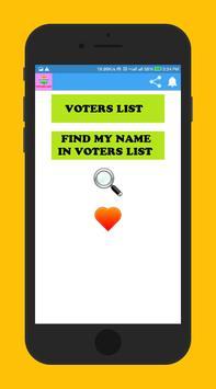 VOTERS LIST RAJASTHAN screenshot 2