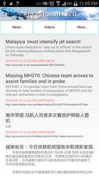 Pray for MH370 poster