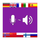 Voice Translate Speak Language icon